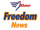 khmer freedom news